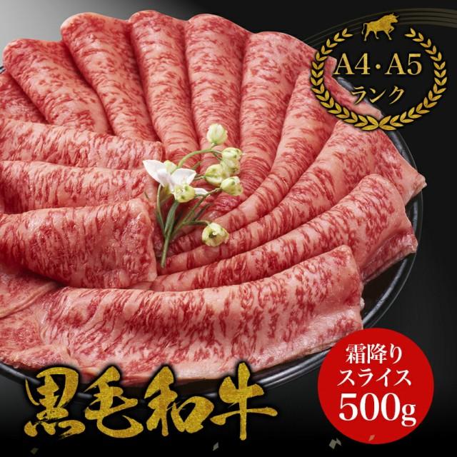 【選べる3色ギフト風呂敷無料】黒毛和牛A4 A5ラン...