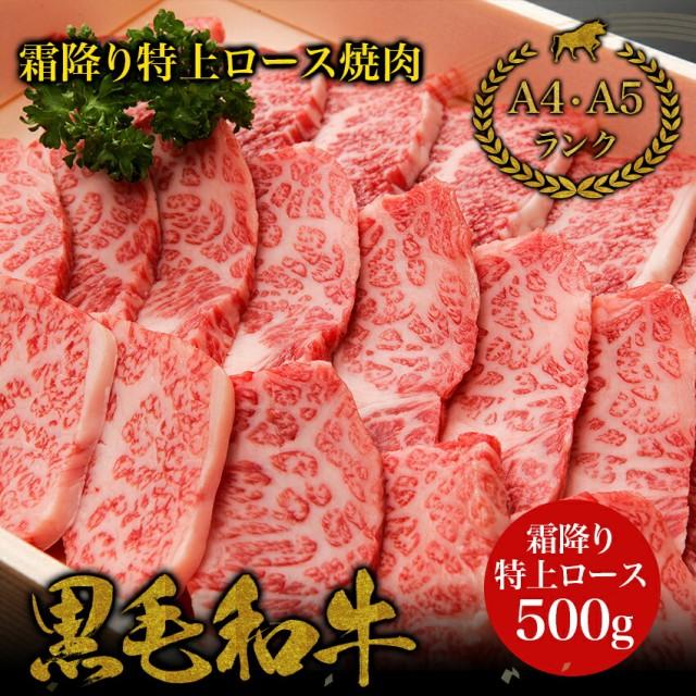 【選べる3色ギフト風呂敷無料】黒毛和牛A4,A5ラン...