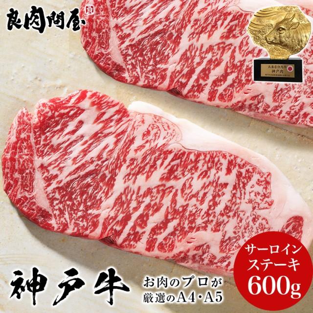 【ギフト風呂敷・のし無料】神戸牛 A4・A5ランク ...