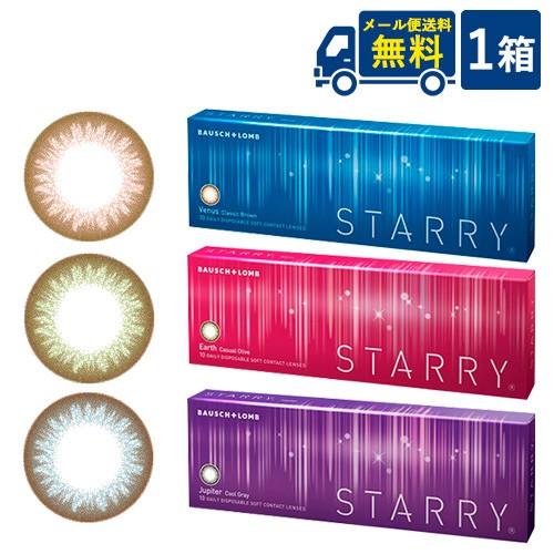 【メール便無料】ボシュロム STARRY(スタ...