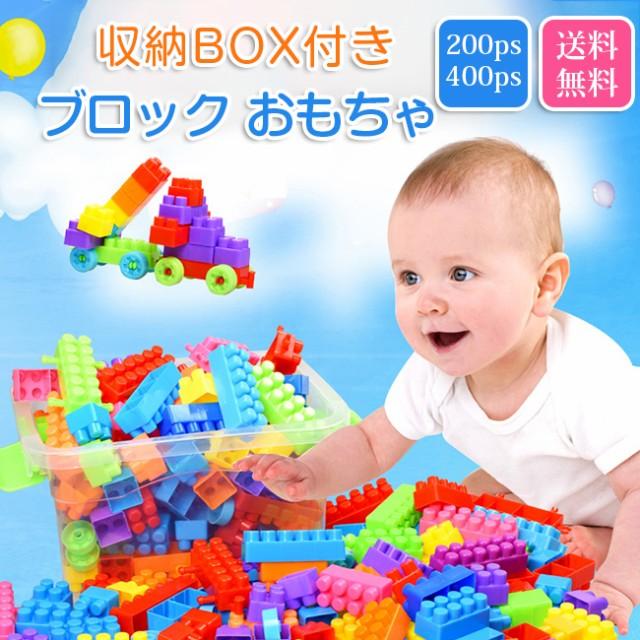 敬老の日 ブロック 知育玩具 3歳〜7歳向け 積み木...