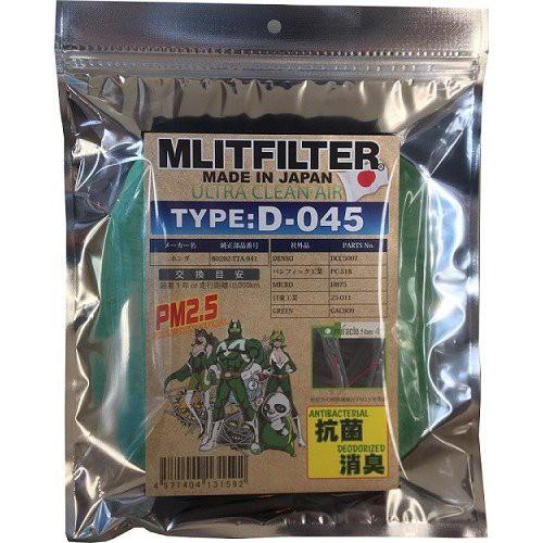 MLITFILTER/エムリットフィルタ/ホンダ_N-BOX(JF3...