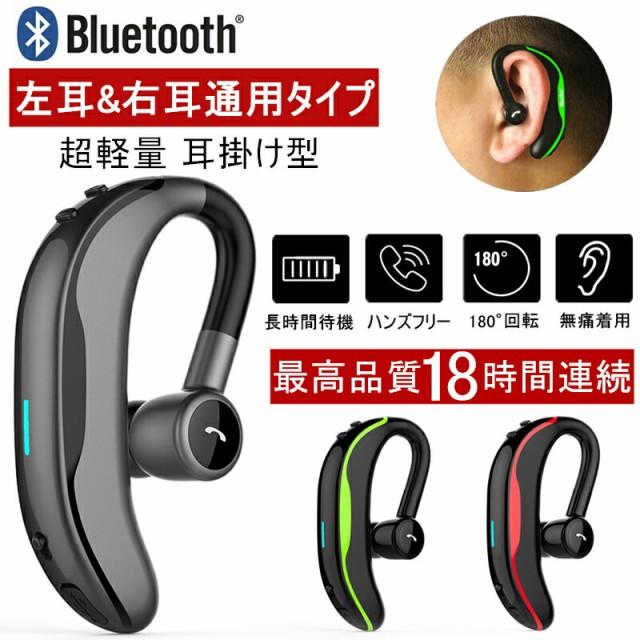 ブルートゥースイヤホン Bluetooth 5.0 ワイヤレ...