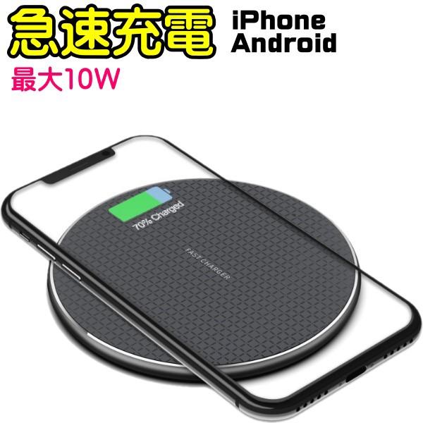 ワイヤレス充電器 急速充電 Qi  薄型 iPhone 11 /...