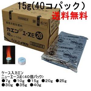ニイタカ固形燃料 カエンニューエースE15g(40...