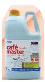 ニイタカ カフェマスター リキッドL  2.5L×6...