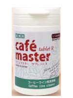 ニイタカ カフェマスター タブレットR 2.0g×...