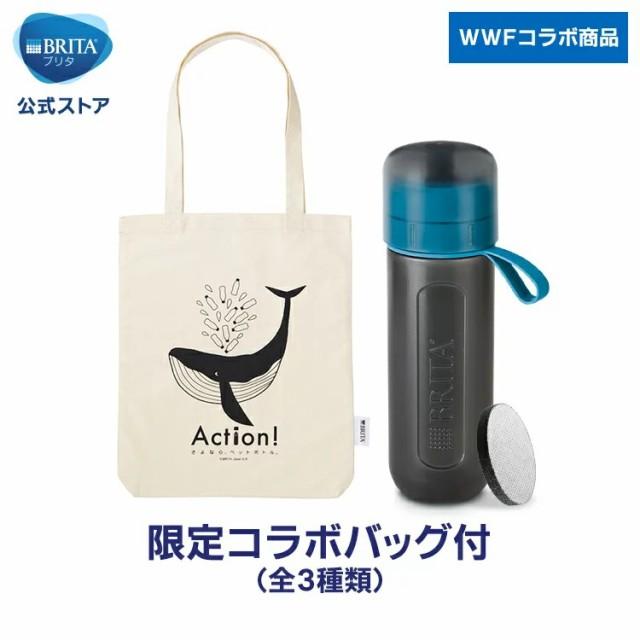 公式 浄水器のブリタ ボトル型浄水器 フィル&ゴ...