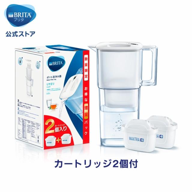 [数量限定]公式 浄水器のブリタ ポット型浄水器 ...