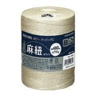 コクヨ(ホヒ-35W)チーズ巻き 麻紐(あさひも)/麻...