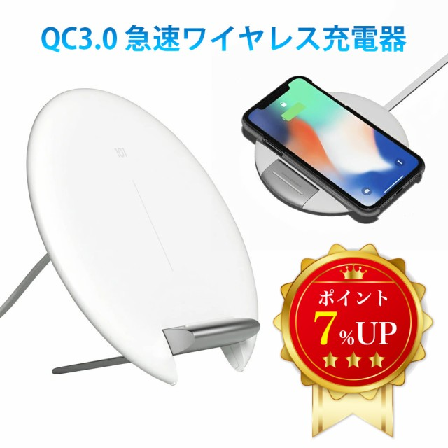 ワイヤレス 充電器 iPhone12 アンドロイド 対応 ...
