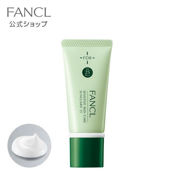 乾燥敏感肌ケア サンガード25(SPF25・PA++) 【ファンケル 公式】[FANCL 日焼け止め 顔 日焼け止めクリーム 日焼け 乾燥肌 敏感肌 クリ
