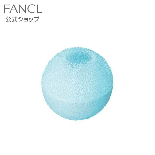 泡立てボール(2層式) 【ファンケル 公式】 [ 化粧...