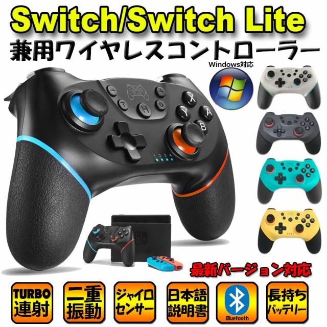 Switch コントローラー スイッチ コントローラー ...