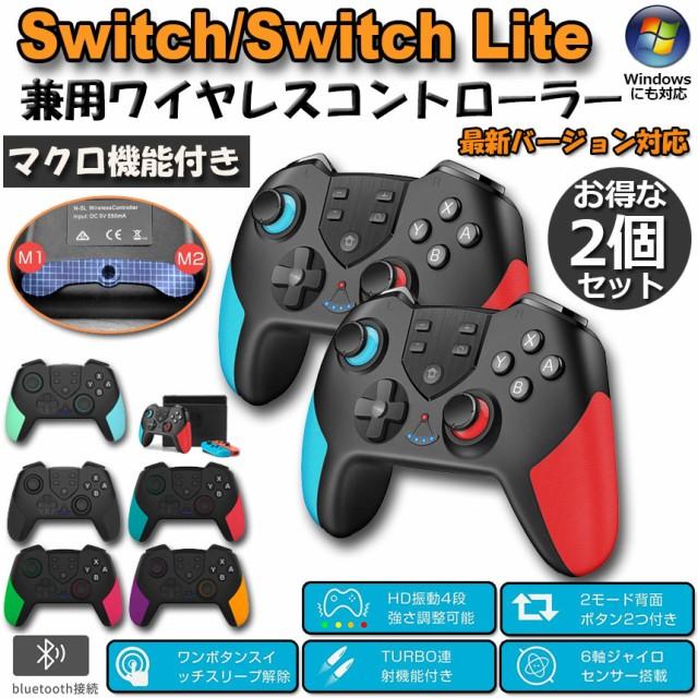 【2個セット】 Switch コントローラー Swtich/Swi...