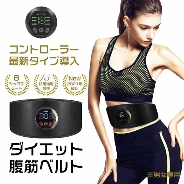 【500円クーポン有】2021年腹筋ベルト EMS 腹筋トレ 筋肉トナー 効果あり ダイエット器具 お腹 腕部 6種類モード