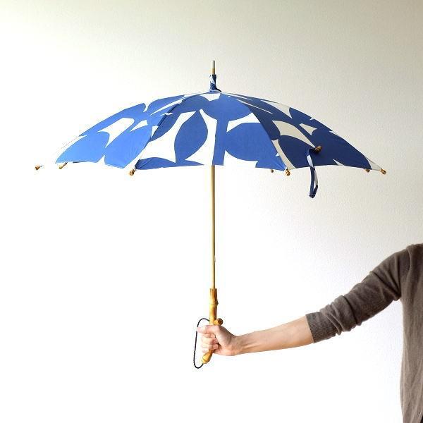 日傘 日本製 UVカット コットン100% 綿 染色 竹 バンブー 傘 かさ カサ 和風 和柄 モダン コットンパラソル 注染ブルーリーフ