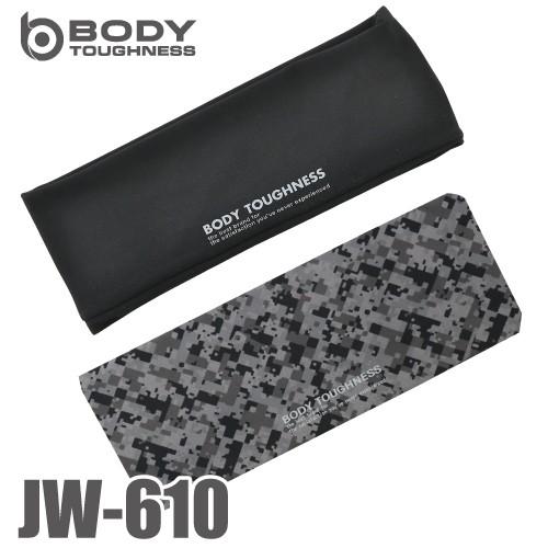 おたふく手袋 冷感・消臭 ヘアーバンド JW-610 黒...
