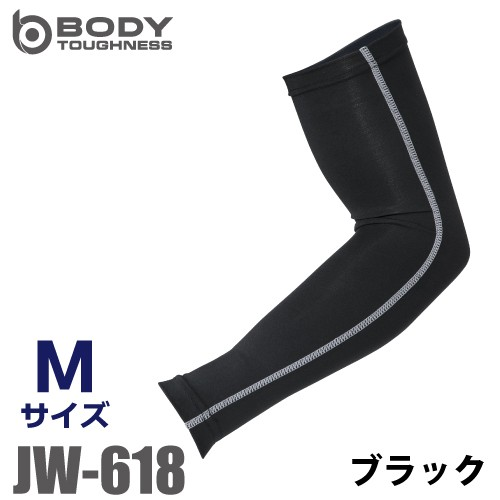 おたふく手袋 BT冷感 アームカバー JW-618 黒 Mサ...