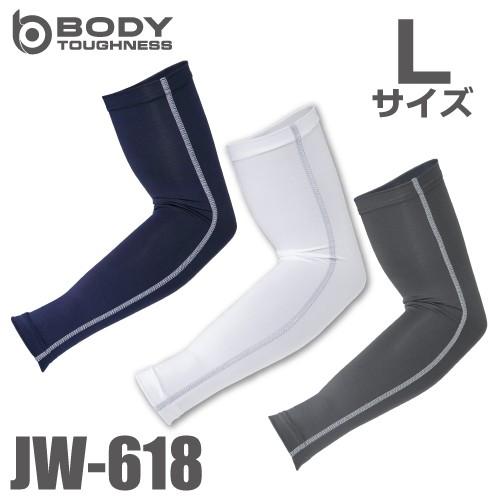 おたふく手袋 BT冷感 アームカバー JW-618 3色 L...