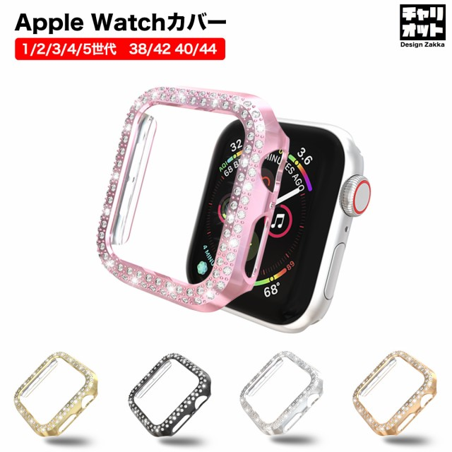 Apple Watch ケース カバー 38/42mm 40/44mm 保護...