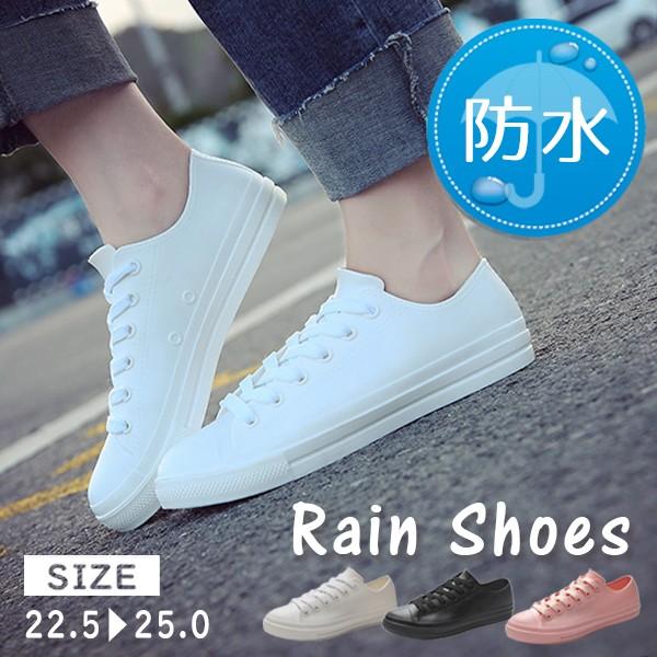 レインシューズ スニーカー 靴 雨 雨靴 防水 レイ...