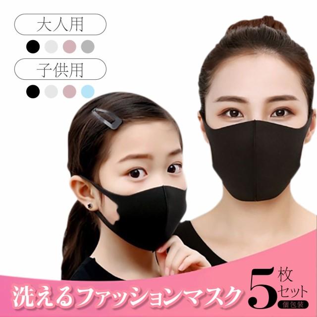 即納 マスク 5枚 セット 夏用マスク 男女兼用 使...