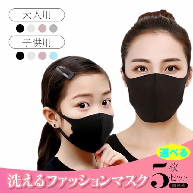 在庫限り マスク 5枚 夏用マスク 男女兼用 使い捨...