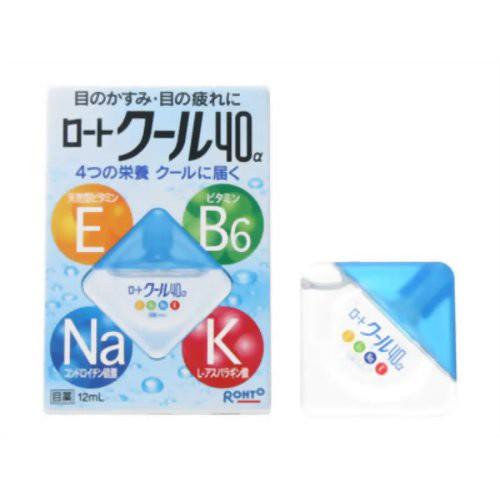 【送料無料】【第3類医薬品】ロートクール40α [1...