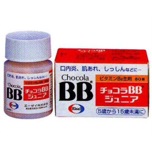 【送料無料】【第3類医薬品】チョコラBB ジュニア...