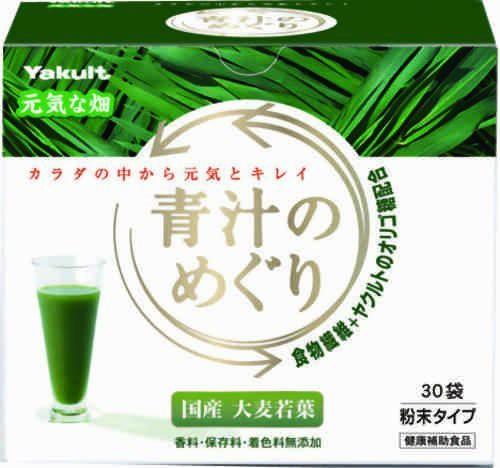 ヤクルト 青汁のめぐり 7.5g×30袋[大分県産大麦...