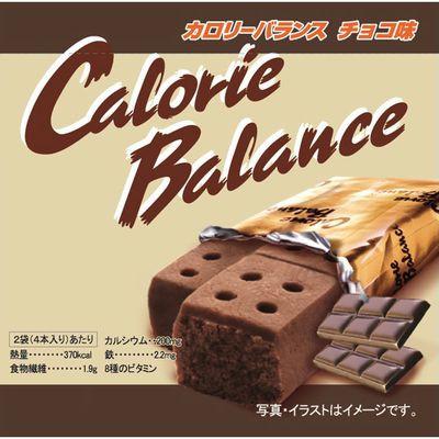 カロリーバランス チョコ  4本入 30個セット