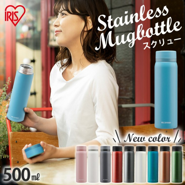 水筒 マグボトル 500ml SB-S500 保冷 保温 水筒 ...