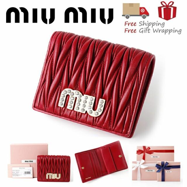 【送料無料!早い者勝ち!】MIUMIU(ミュウミュウ)最新マトラッセ 2つ折 財布 5MV204 新品・本物保証ギフト ラッピング プレゼント 無料