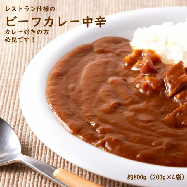 送料無料 【ゆうパケット出荷】 レストラン用 ビ...