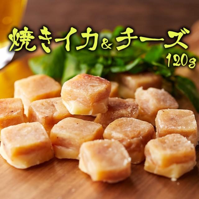 【新商品】桜チップ香る燻製いかと濃厚チーズの相...