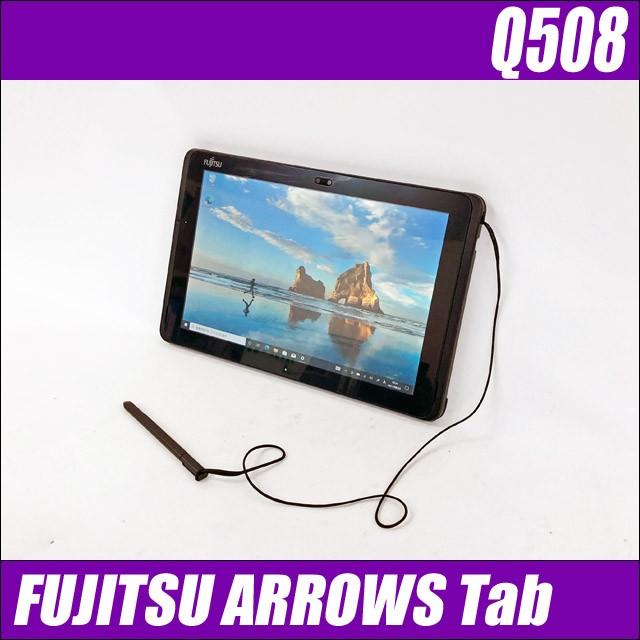 中古タブレットパソコン 富士通 ARROWS Tab Q508/SE 訳◆メモリ4GB eMMC64GB Windows10-P