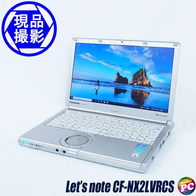 Panasonic Let's note CF-NX2LVRCS【現品撮影】...