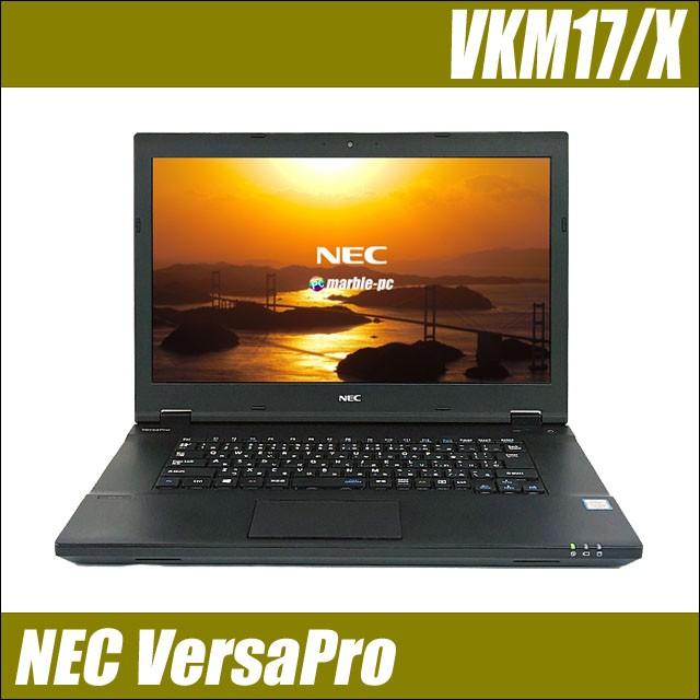 中古ノートパソコン NEC VersaPro タイプVX VKM17...