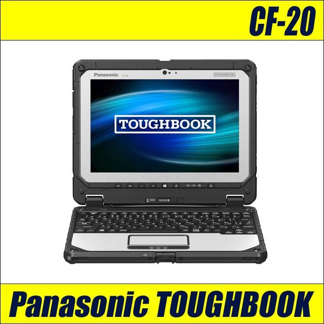 タブレットパソコン 中古 Panasonic TOUGHBOOK CF...