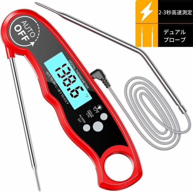 温度計 料理用 キッチン温度計 クッキング温度計 ...
