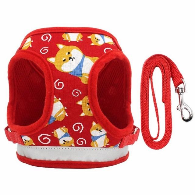 FRICH ペット用ハーネス 胴輪 リードセット反射機能付きベストエアメッシュ小型犬 超小型犬 子犬 猫 適用