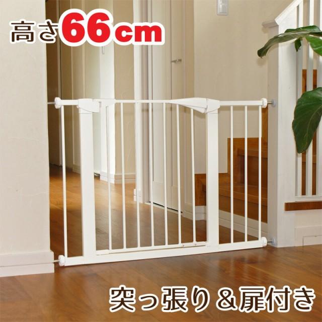 突っ張りペットゲートドア付き JPG-665T【高さ66c...