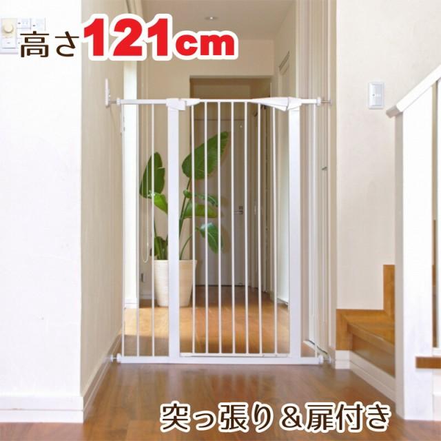 突っ張りペットゲートドア付き JPG-612T【高さ121...