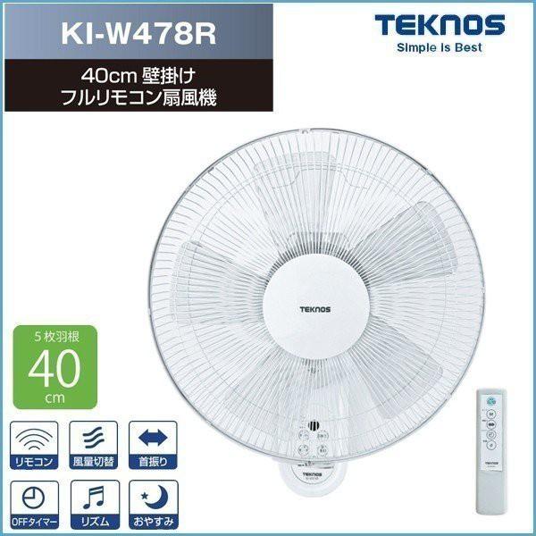 全品ポイント5%還元★13日(日)23:59まで 扇風機 ...