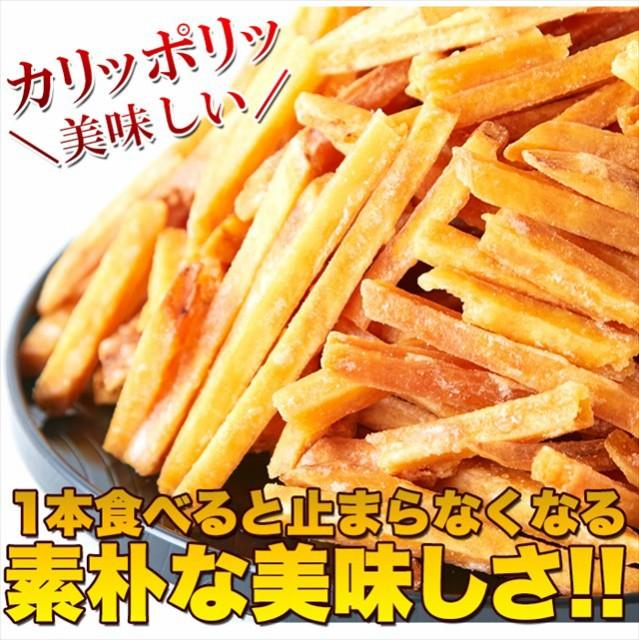 希少糖入り 芋けんぴ 480g 120g×4袋 国産黄金...