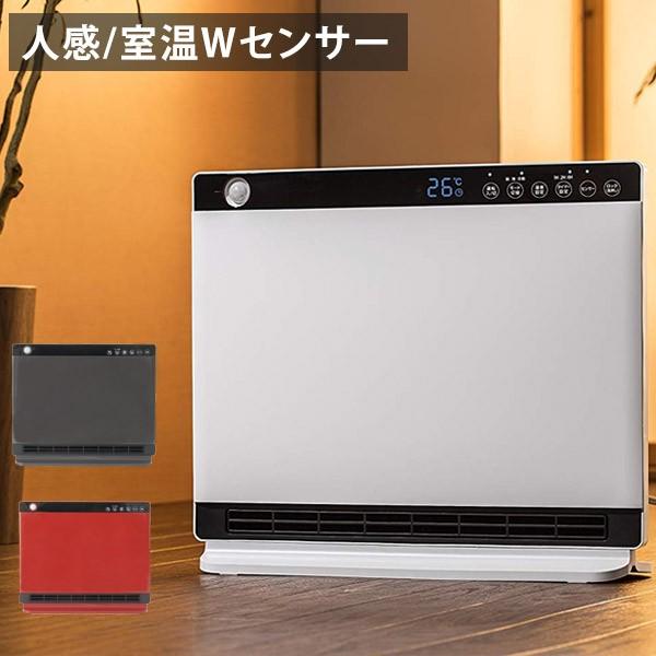 ヒーター 送料無料 人感センサー 付 セラミックヒ...