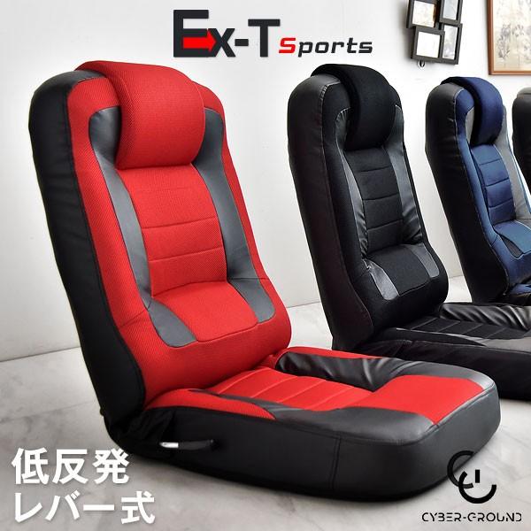 [9/19(日)20時〜4H全品P5倍] ゲーミング座椅子 リクライニング コンパクト レバー式 14段階 低反発 ゲーム 座椅