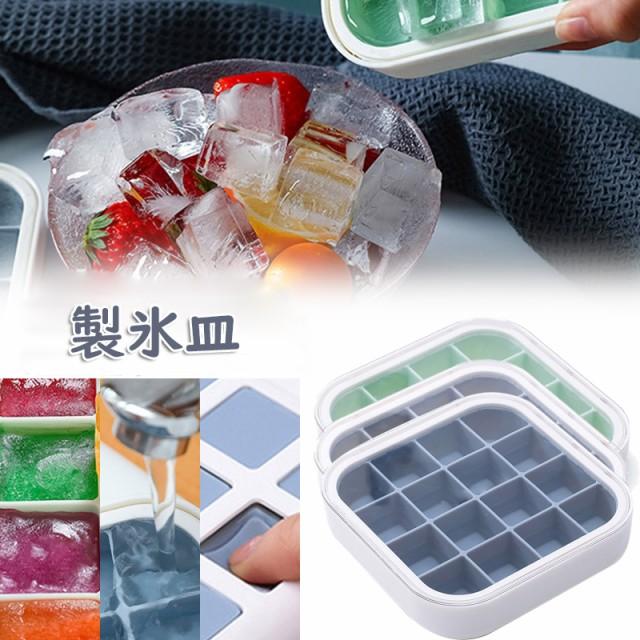 製氷皿 シリコン やわらかい アイスキューブ 角型...