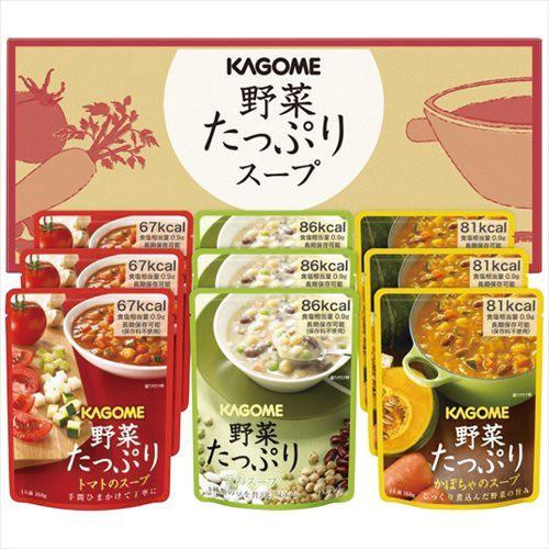 送料無料 カゴメ野菜たっぷりスープ SO-30 (注)6/...